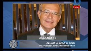 بالفيديو| المسلماني: 3 علماء جدد في الحكومة المصرية