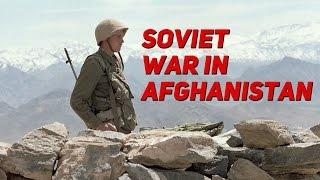 Афганская война (1979—1989) — Любительская кинохроника