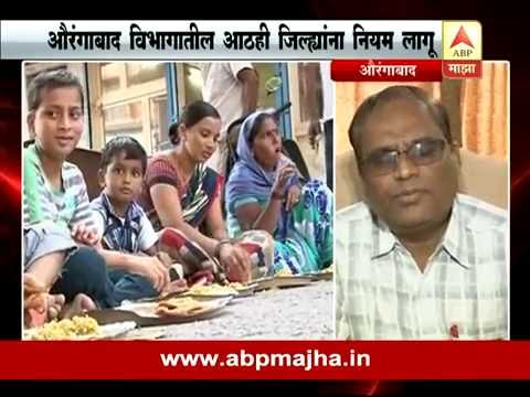 Aurangabad: food and drugs permission before group eating or prasad distribution