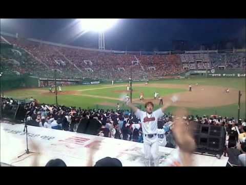 Lotte Giant cheers