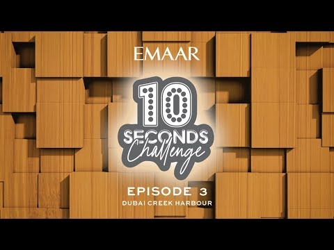 Dubai Creek Harbour | Emaar 10 Seconds Challenge – Episode 3