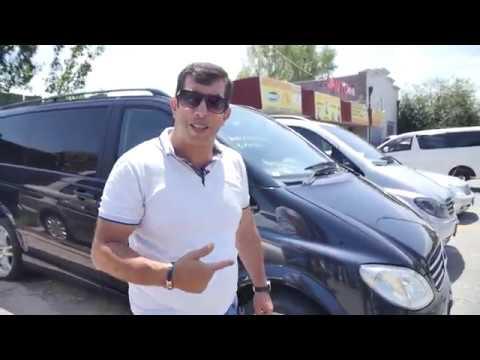 Авто из Армении 2020