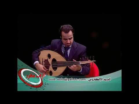 أحمد مختار:مقام سيكاة السي - درس  على العود