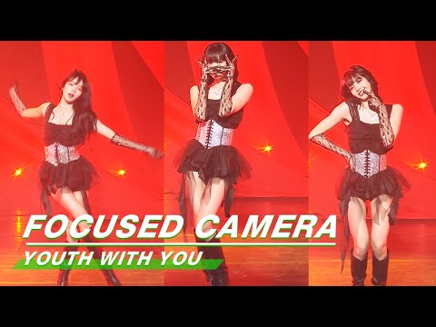 """LISA """"I'M NOT YOURS"""" FOCUSED CAMERA   Lisa《I'm Not Yours》舞台直拍   Youth With You 2 青春有你2   IQIYI"""