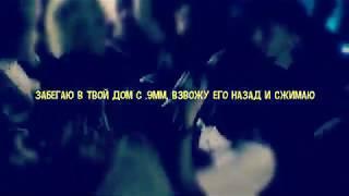 Скачать UICIDEBOY X Black Smurf Ruby Is Finally Satisfied With His Verse Rus Subs Перевод