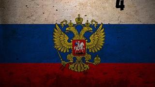 HOI4  Millennium Dawn Day Mod  - Российская Федерация - (4) - РУССКО-ИРАНСКАЯ ВОЙНА