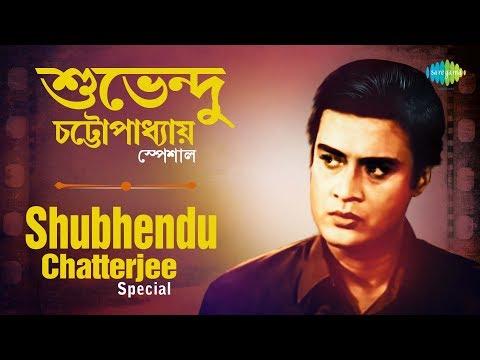 Weekend Classics Radio Show | Shubhendu Chatterjee Special | Kichhu Galpo, Kichhu Gaan | RJ Sohini