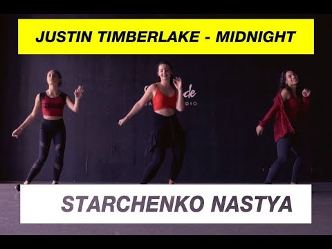Justin Timberlake - Midnight | Choreography By Starchenko Nastya | D.Side Dance Studio