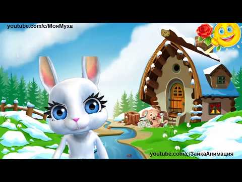 С ВЕСНОЙ !Весёлое Поздравление !#весна - Популярные видеоролики!