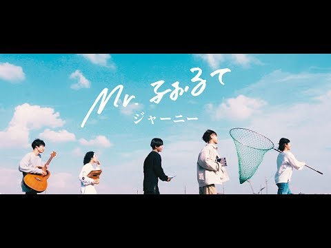 Mr.ふぉるて -  ジャーニー【Official Music Video】