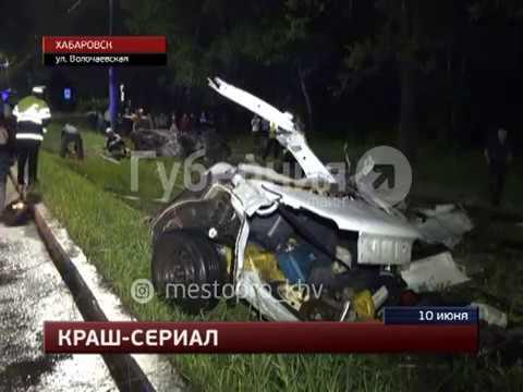 Две серьезные аварии
