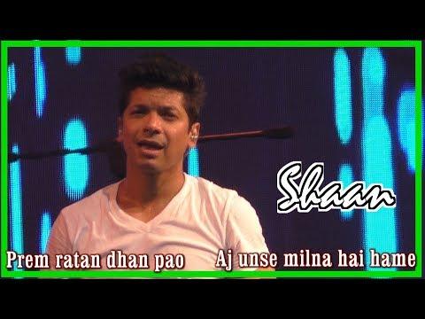 बॉलीवुड गायक सान का एक सुपरहिट गीत/aj unse milna hai hame/Prem ratan dhan pao/Durgapur/20.04