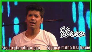 Gambar cover बॉलीवुड गायक सान का एक सुपरहिट गीत/aj unse milna hai hame/Prem ratan dhan pao/Durgapur/20.04.2018