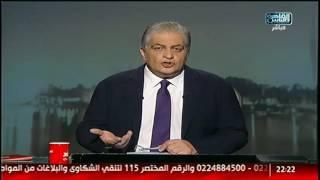 بالفيديو  أسامة كمال: الإرهابيون راقبوا عادل رجائي عدة أشهر