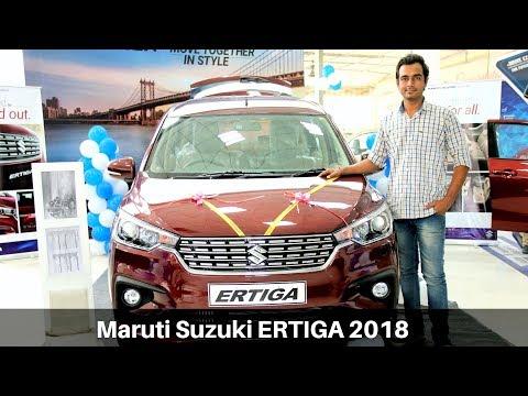 Maruti Suzuki Ertiga 2018 | Price | Car Review- Hindi | Ujjwal