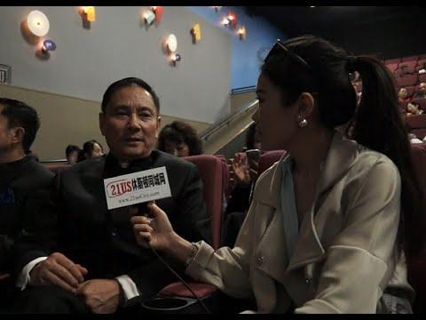 现场实拍:第49届休斯顿国际电影节首映现场 使领馆心系华人 努力服务侨胞