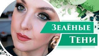 Макияж для карих глаз | Цветотерапия
