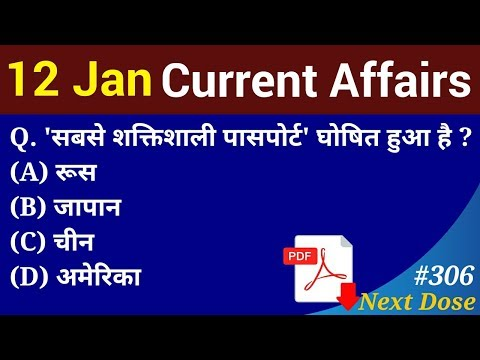 Next Dose #306 | 12 January 2019 Current Affairs | Daily Current Affairs | Current Affairs In Hindi