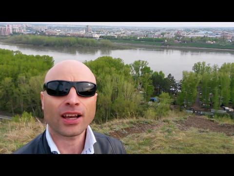 week end in Kemerovo