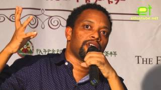 "Ethiopia - Bewketu Seyoum talks about his new book ""ከአሜን ባሻገር"" with Alula Kebede - Part 2 of 2"