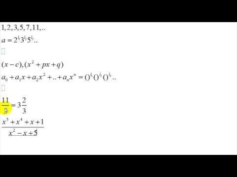 Уравнения в целых числах (диофантовы уравнения