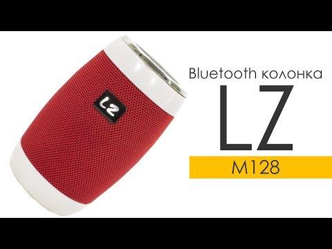 Портативная Bluetooth колонка LZ M128 Blue