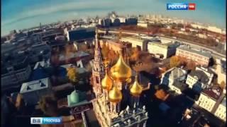 """""""Полет над Москвой"""" Новый фильм в 4D кинотеатре"""