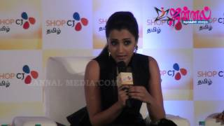 Actress Trisha Speaking in Tamil | Money Decides the Language to be Spoken