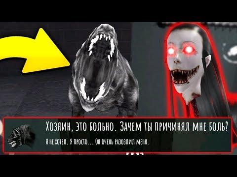 НОВЫЕ СЕКРЕТНЫЕ ПАСХАЛКИ ДРУЖКА! - Eyes: Хоррор-игра новое обновление
