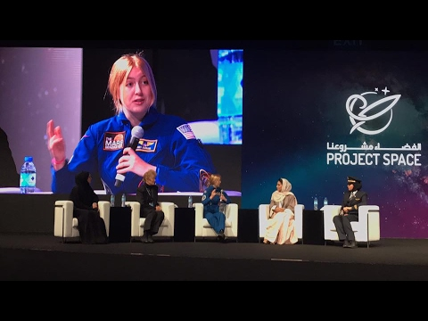 Women In Space Panel at Project Space Forum | Astronaut Abby