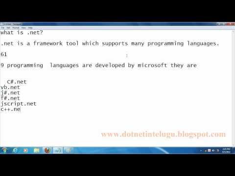 What is .Net (Dot NET video Tutorials in TELUGU by Shivanag) - PART 1