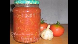 Хрен рецепты с помидорами