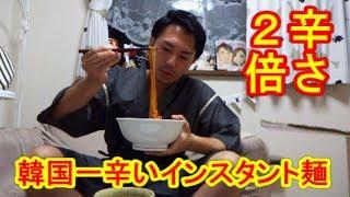 【한글자막 】도쿄에서 가장 매운 음식에 강한 사람이 한국에서 가장 매운