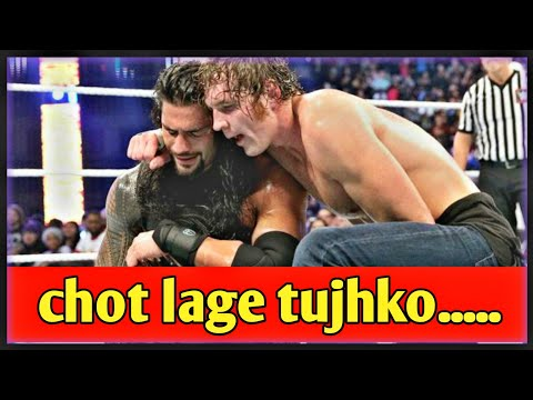 chot lage tujhko to dard mujhe hota hai wwe || wwe friendship song || wwe emotional song