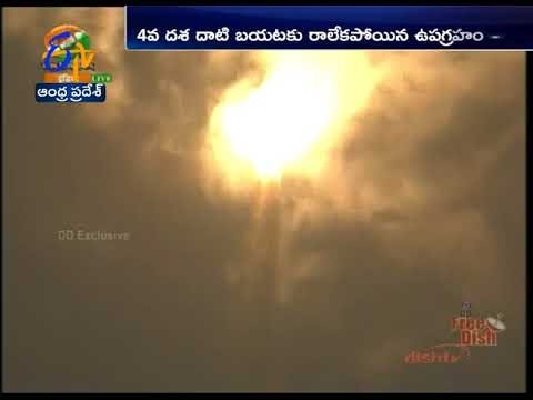 ISRO's PSLV C39 IRNSS 1H mission | Launch fails at last minute after heat shield does not separate