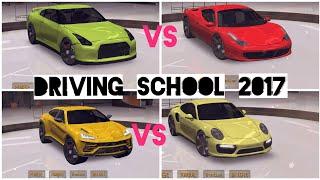 Driving School 2017 DRAG RACE!! Ferrari vs Nissan vs Audi vs Porsche vs Mercedes vs Bentley & More