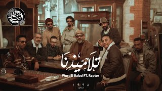 Wust El Balad -  Talamizna   تلاميذنا Ft. Raptor