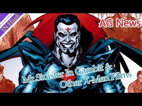 Mr.Sinister In Gambit & Other X-Men Films AG Media News