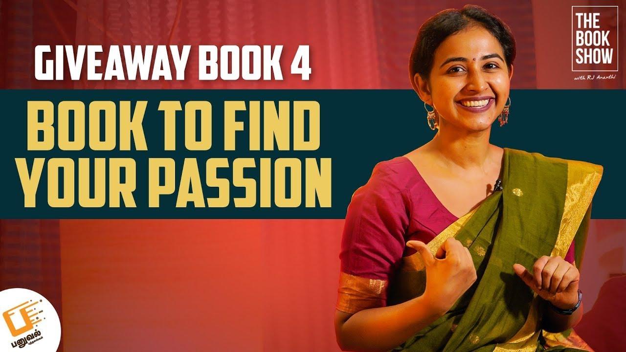 #Giveaway Winner's List 4 | Ikigai | Rj Ananthi | #Shorts
