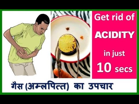 Get rid of Acidity in 10 Seconds | Home Remedy for Acidity | Natural Remedy For Acidity - Dr Shalini