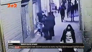 Теракт у туристичному центрі Каїра