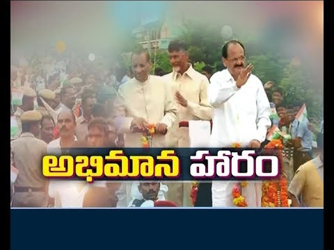 Welcomes Vice President Venkaiah Naidu With A Grand Rally in Vijayawada | Watch