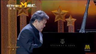 钢琴演奏家殷承宗演奏《黄河》,气势恢宏!【第32届金鸡奖开幕式 | 20191119】