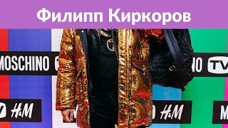 Киркоров провел Новогоднюю ночь без Пугачевой в загородном доме