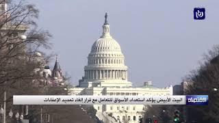 إلغاء الإعفاءات للدول المستوردة للنفط الإيراني من العقوبات الأمريكية في آيار (22-4-2019)
