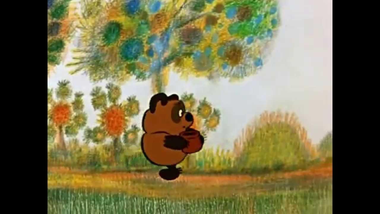 Скачать фразы из мультфильма винни пух mp3