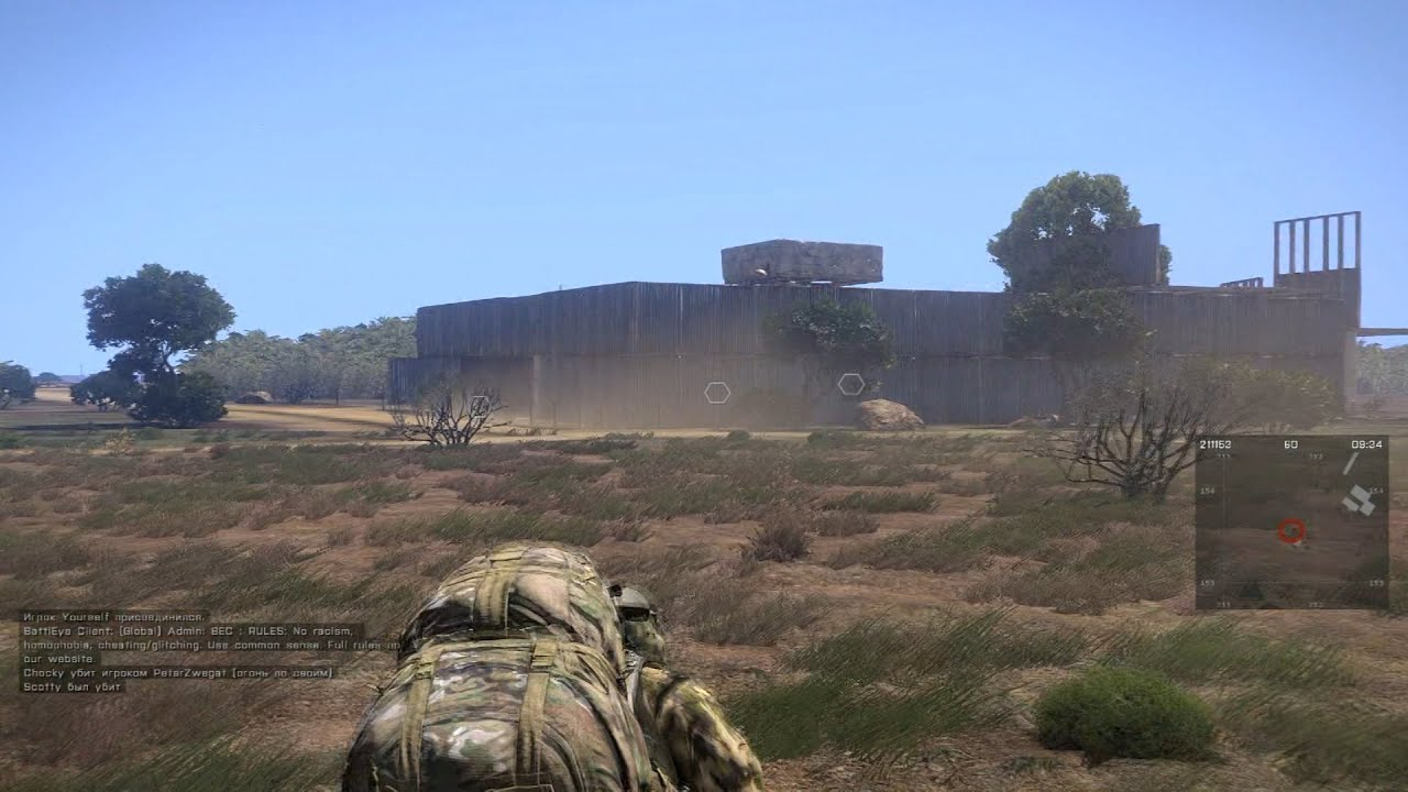 arma 3 how to download epoch