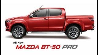 จับตา! Mazda จับมือ Isuzu สร้างรถปิคอัพโฉมใหม่เผยปี 2020! | MZ Crazy Cars thumbnail