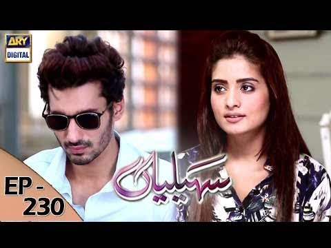 Saheliyaan - Episode 230 - 28th September 2017 - ARY Digital Drama