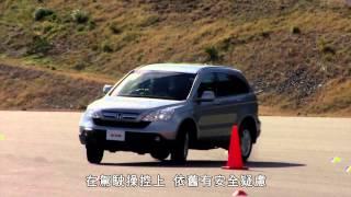 避震器好與壞!差很大!日本KYB影片 中文發音